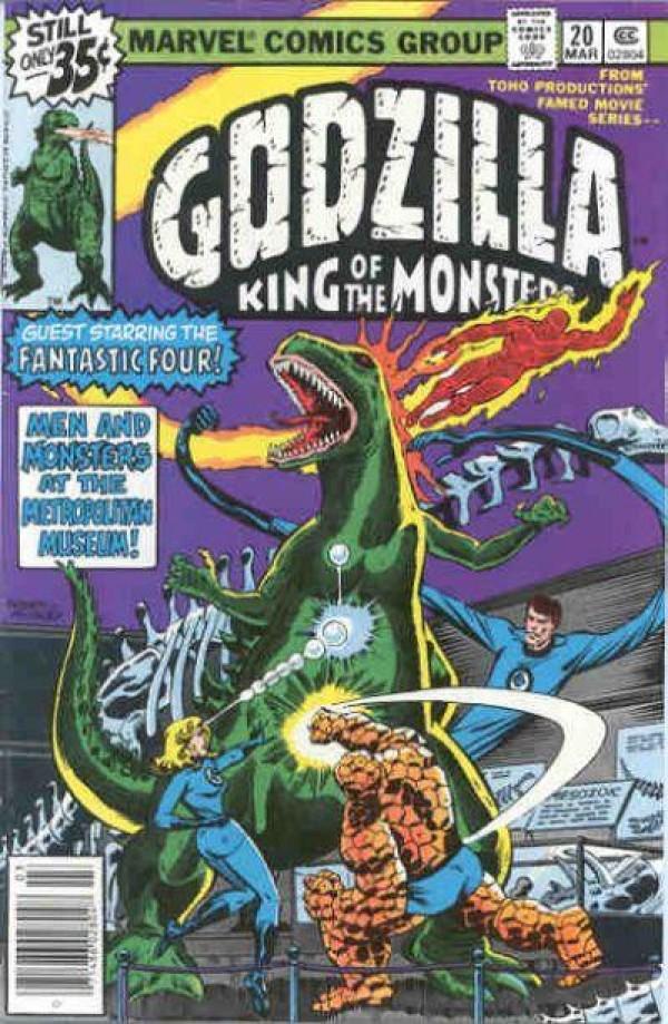 Godzilla no Modo Meu4