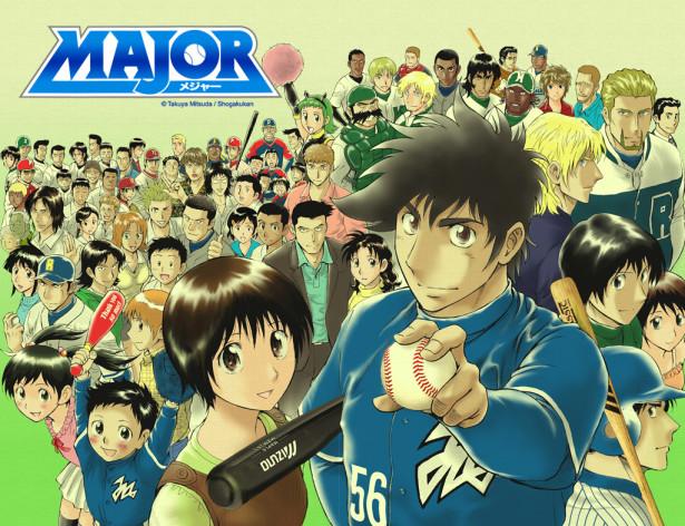 Major 1